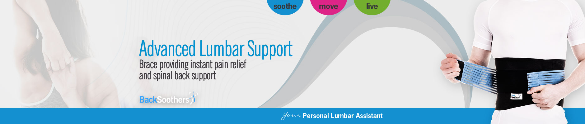Advanced Lumbar Support